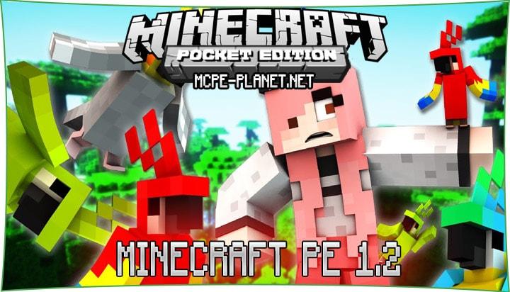 Minecraft 1.2 для Android