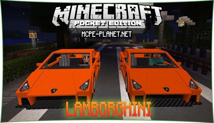 Sports Car: Lamborghini - Ламборджини 1.6, 1.4.2, 1.4, 1.2, 1.1.5