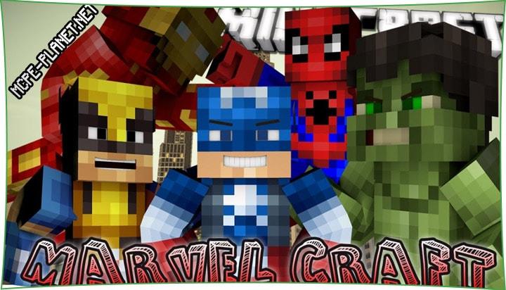 MarvelCraft - мод на супергероев 1.7, 1.6, 1.4.2, 1.2, 1.1.5