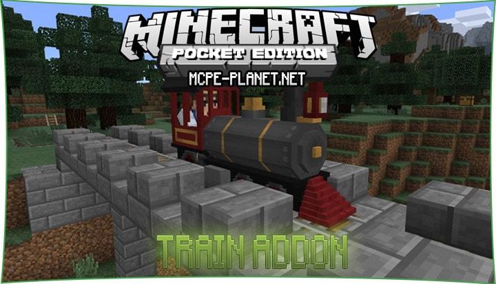 Train - мод на поезда 1.4.2, 1.4, 1.2.8, 1.2, 1.1.5