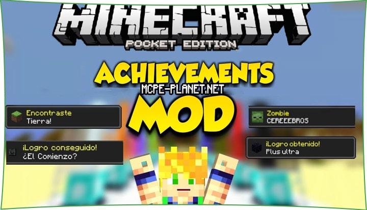 Achievements - достижения 1.2, 1.1.5