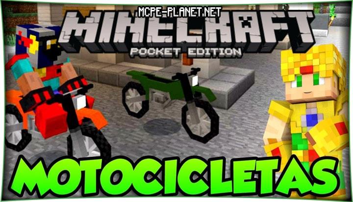 Dirt Bikes - мотоциклы 1.4, 1.2.8, 1.2, 1.1.5