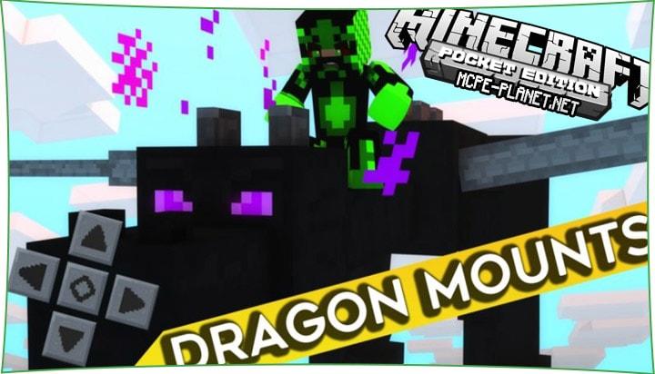 Dragon Mounts - мод на драконов 1.7, 1.6, 1.2.8, 1.2, 1.1.5