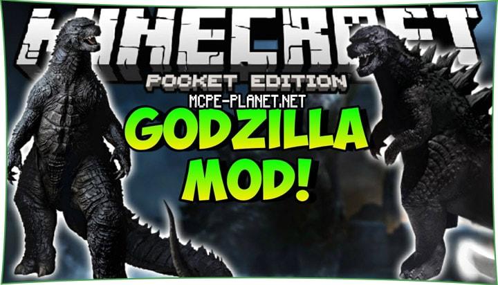 Godzilla - мод на Годзиллу 1.5.3, 1.4, 1.2, 1.1.5