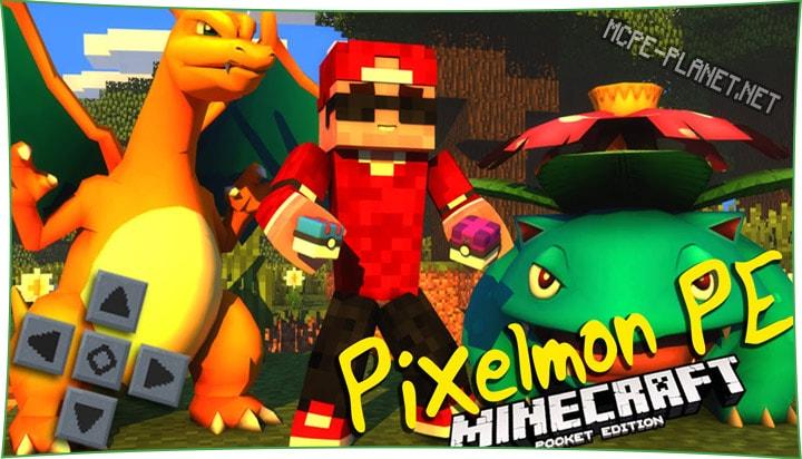 Pixelmon - мод на покемонов 1.6, 1.5.2, 1.2.8, 1.2, 1.1.5