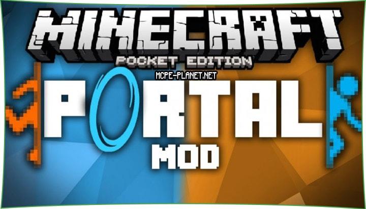Portal 2 - портальная и гравитационная пушки 1.5.2, 1.4, 1.2.8, 1.2, 1.1.5
