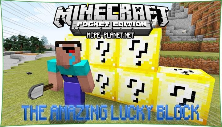 The Amazing Lucky Block 1.2.8, 1.2, 1.1.5