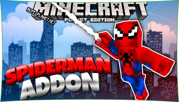 Spider-Man - мод на Человека паука 1.7, 1.6, 1.5.2, 1.2, 1.1.5
