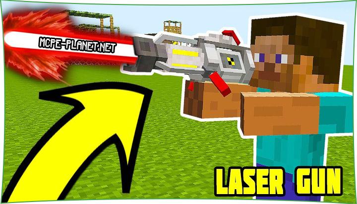 Laser Gun - лазерное оружие 1.6, 1.5.2, 1.4, 1.2.8, 1.2, 1.1.5