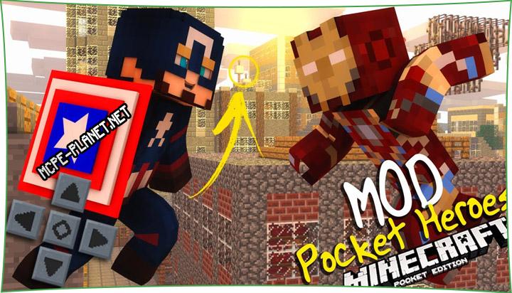 Pocket Heroes - мод на супергероев Marvel 1.7, 1.4.2, 1.4, 1.2.8, 1.2