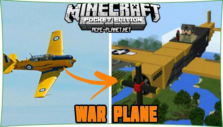 War Plane - военный самолёт 1.6, 1.5, 1.4.2, 1.2, 1.1.5