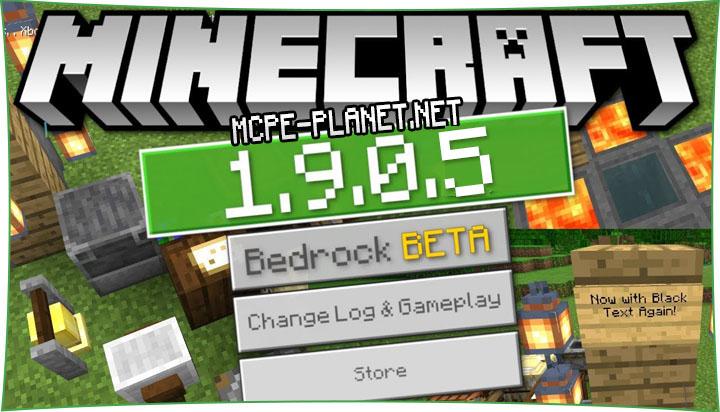 Скачать Minecraft 1.9.0.5