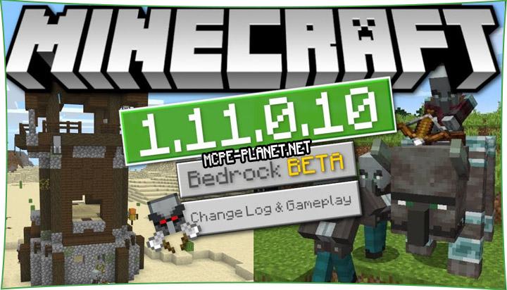Скачать Minecraft 1.11.0.10