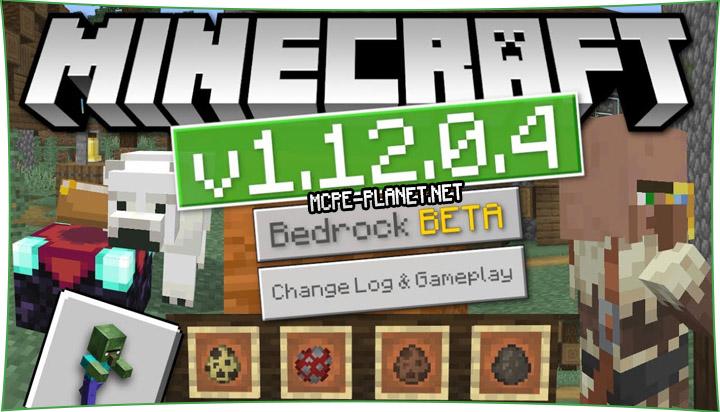 Скачать Minecraft 1.12.0.4