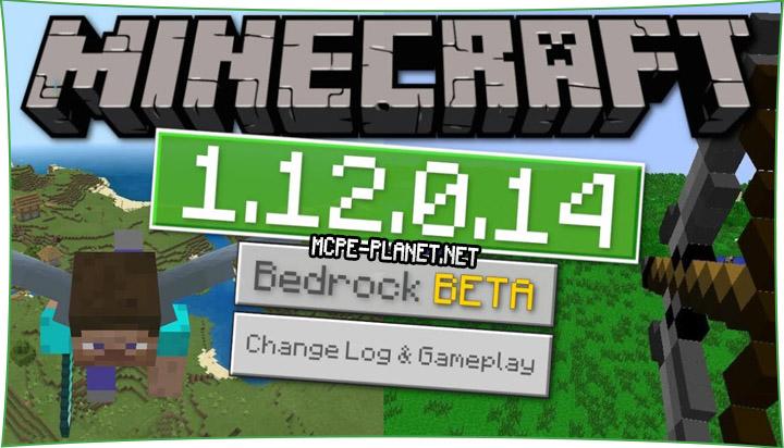 Скачать Minecraft 1.12.0.14