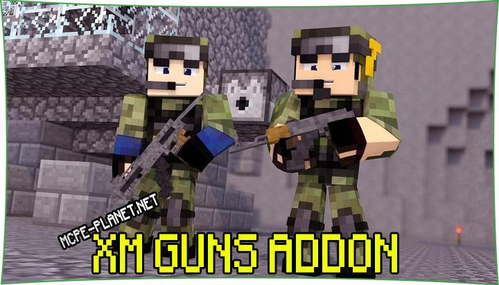 XM Guns - мод на современное оружие 1.16, 1.15, 1.14, 1.13