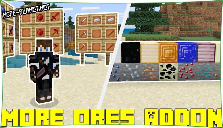 More Ores - дополнительная руда 1.16, 1.15, 1.14, 1.13