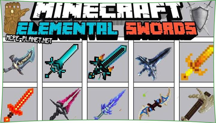 Elemental Swords - мод на мечи стихий 1.16, 1.15, 1.14, 1.13
