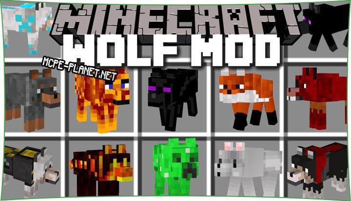 Wolves - мод на волков 1.16, 1.15, 1.14, 1.13