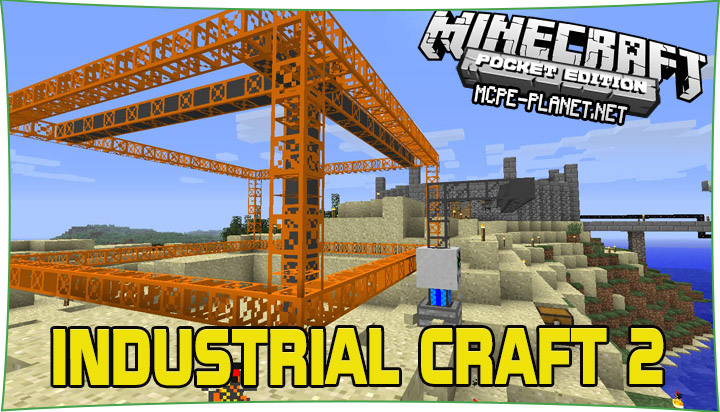 Industrial Craft 2 - Индастриал Крафт 1.16, 1.15, 1.14, 1.13