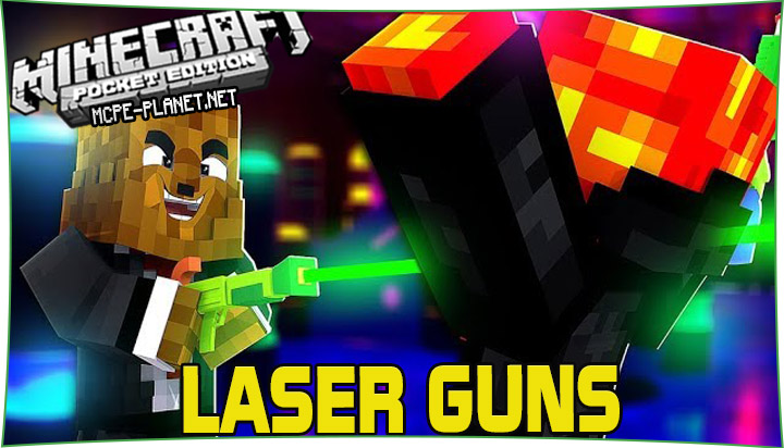 Laser Guns - мод на лазерные пушки 1.16, 1.15, 1.14, 1.13