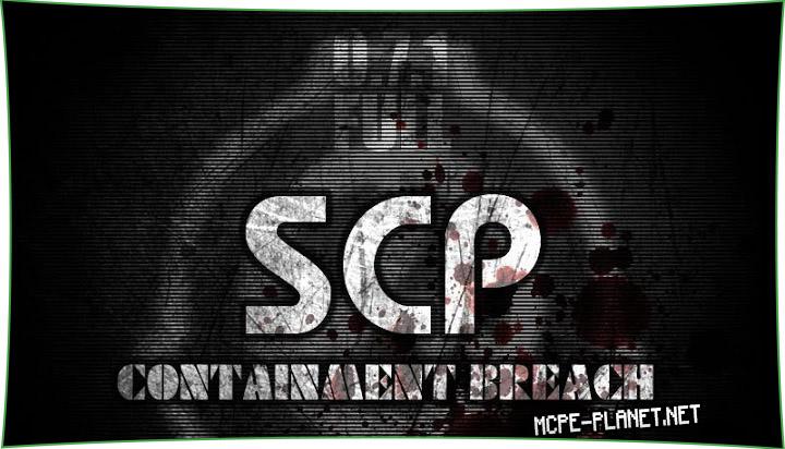 Карта СЦП Фонд - SCP Containment Breach