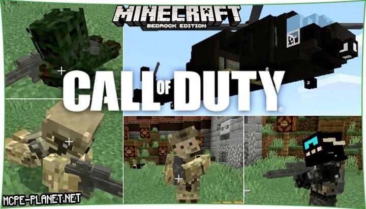 Call Of Duty - оружие, техника 1.16, 1.15, 1.14