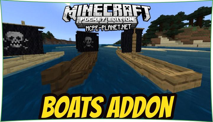 Boats - мод на лодку 1.16, 1.15, 1.14, 1.13
